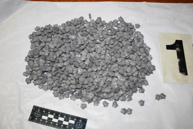 U vozilu njemačkog državljanina pronađeno 230 grama MDMA-a